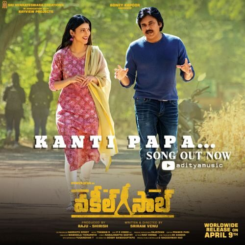 vakeel saab songs download 2021 pawan kalyan shruthi hassan thaman s